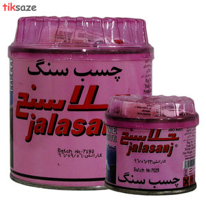 چسب سنگ جلاسنج ربعی Quartz glazing rock adhesive